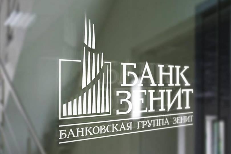 Отзыв Банка ЗЕНИТ о нашей работе.