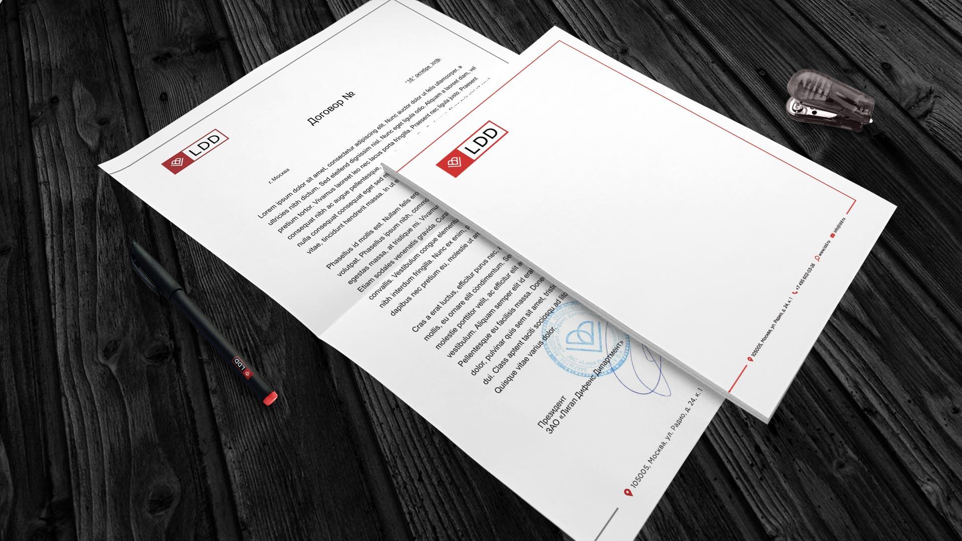 Разработка бренда для компании LDD