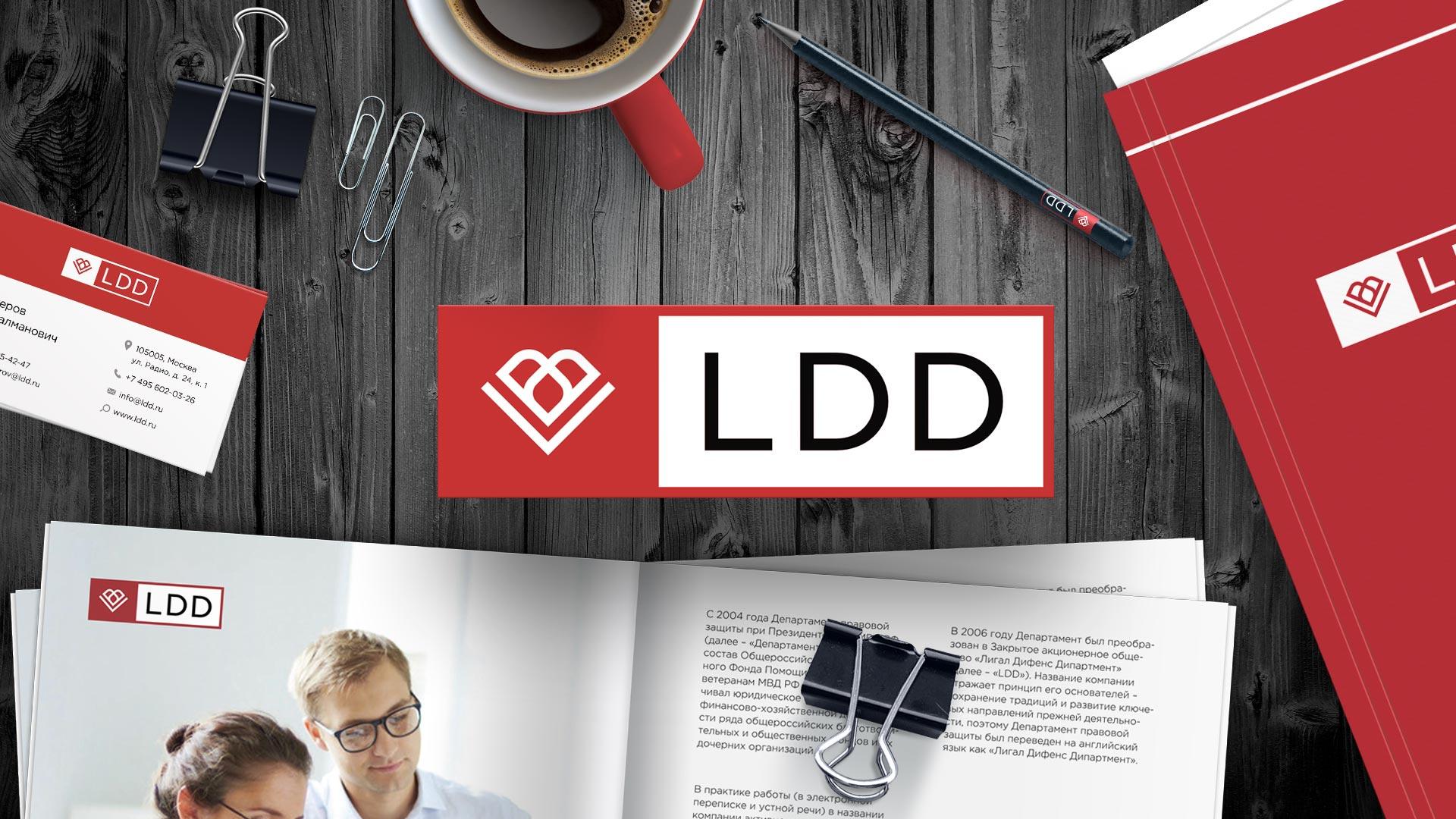 Брендинг и рекламные материалы для юридической компании LDD Портфолио брендингового агентства Bramar