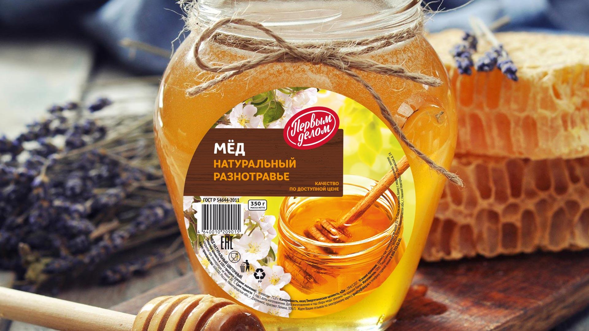 Упаковка меда Первым делом для Дикси