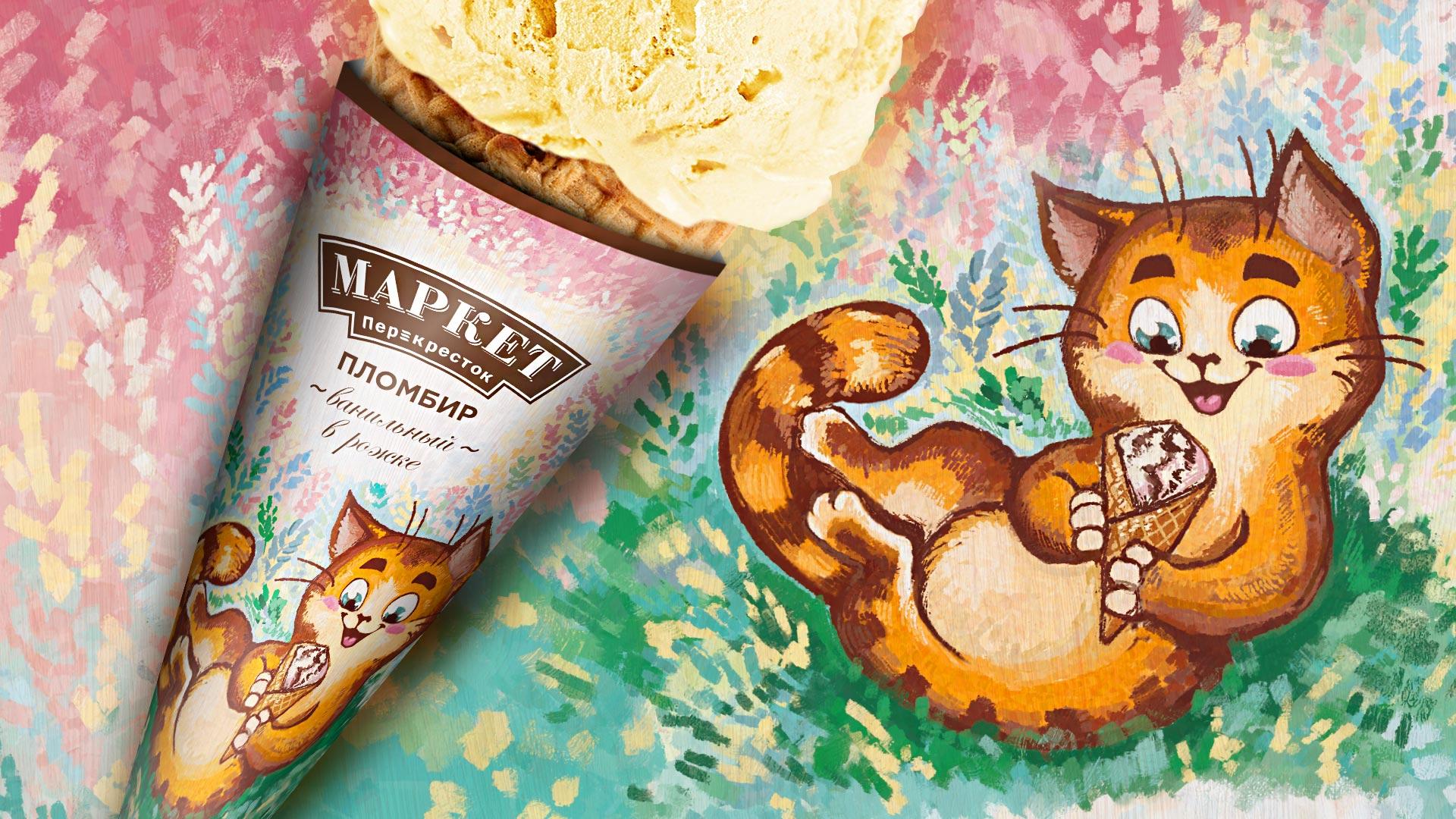 Упаковка мороженого от МАРКЕТ Перекресток
