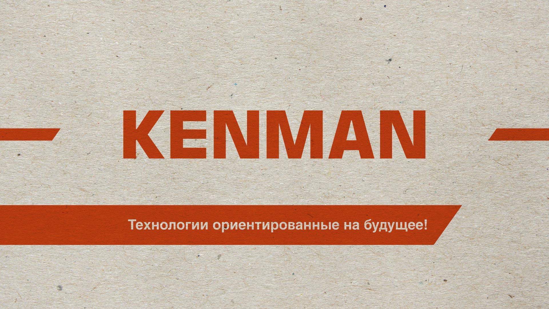 Логотип и фирменный стиль для компании KENMAN