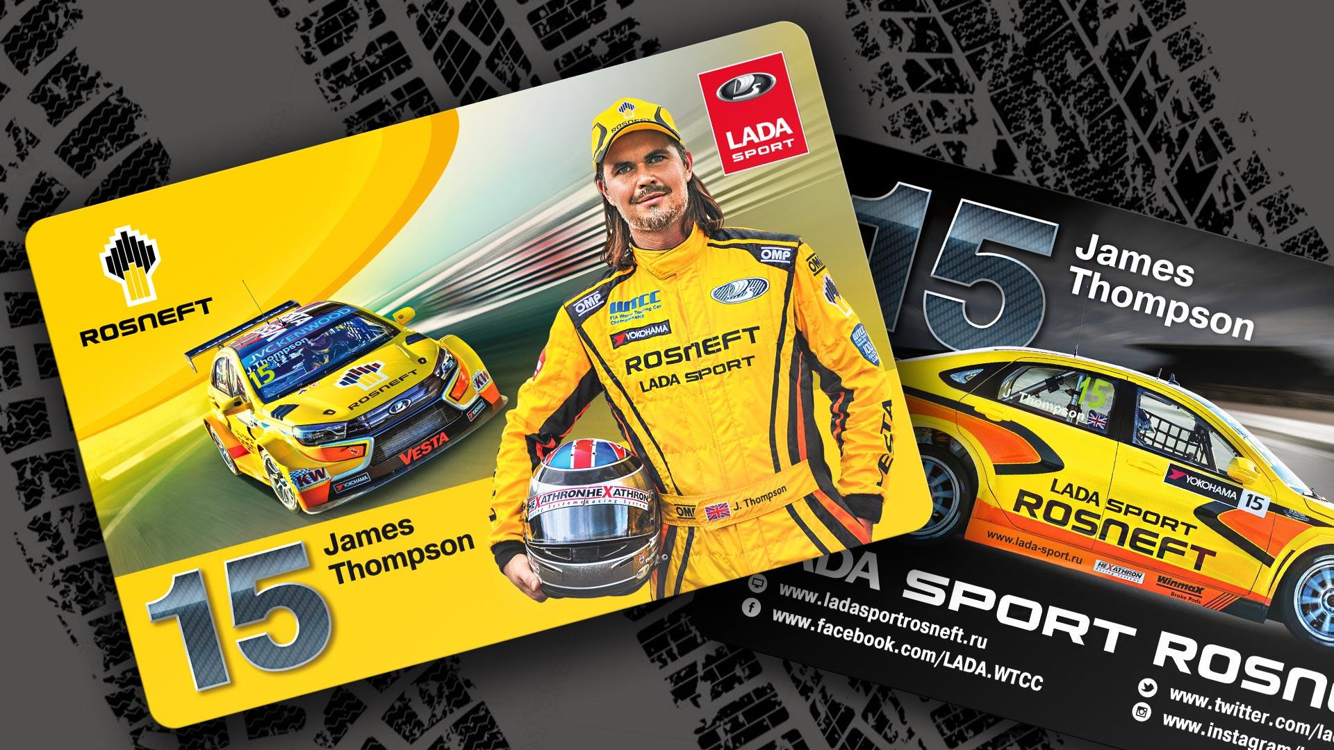 Сувенирные карточки Lada Sport и Rosneft