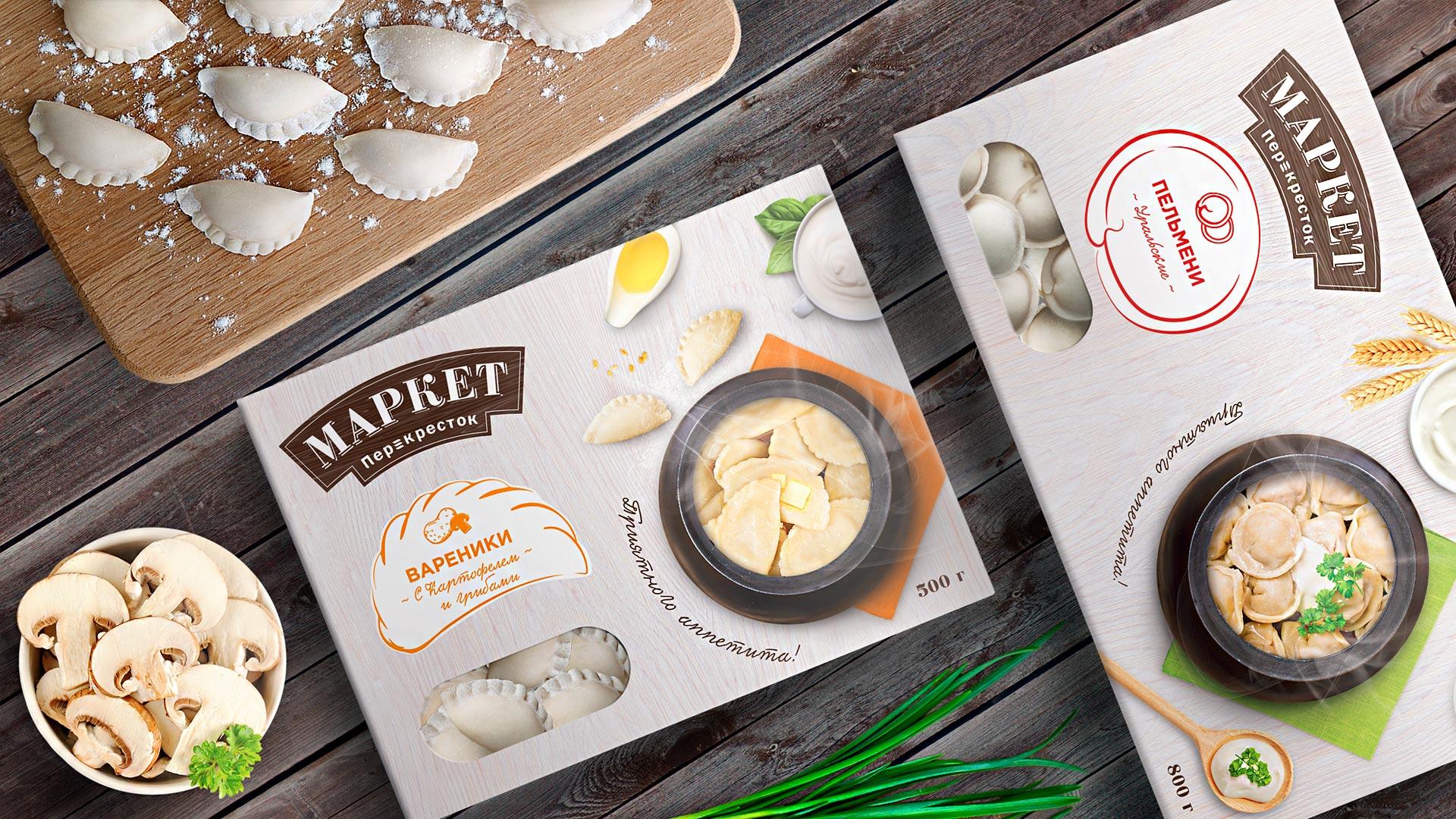 Упаковка пельменей и вареников для МАРКЕТ Перекресток