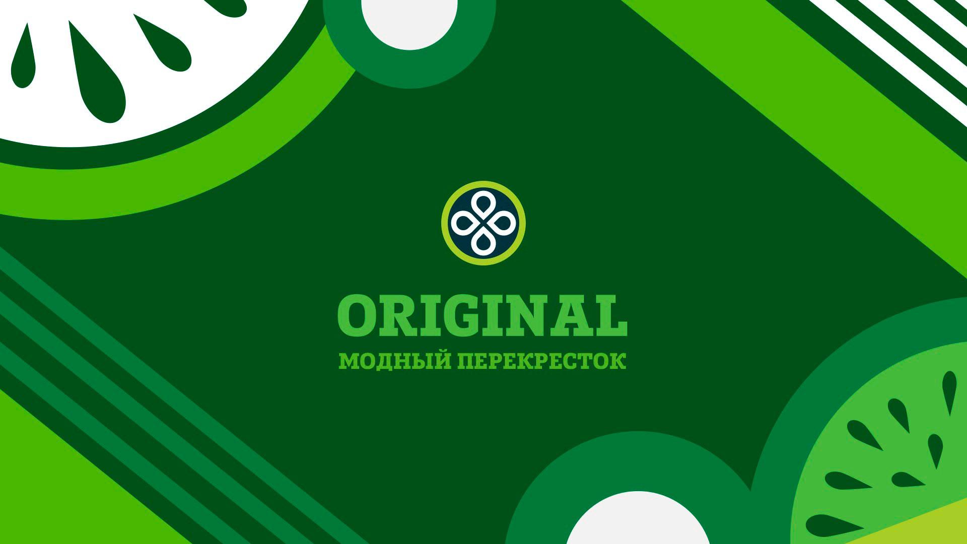 Дизайн одежды и сувенирной продукции «Модный Перекресток»м