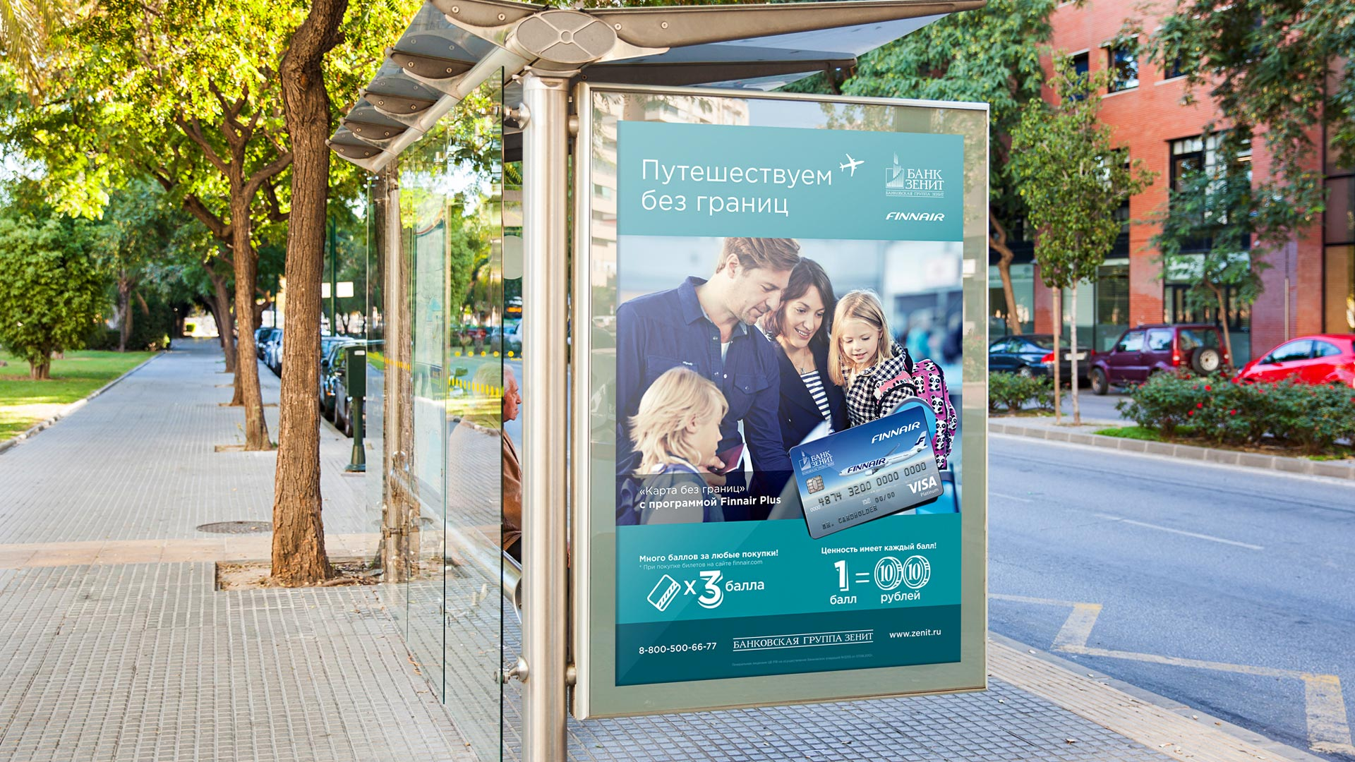 Реклама ко-брендовой карты Банка ЗЕНИТ и Finnair
