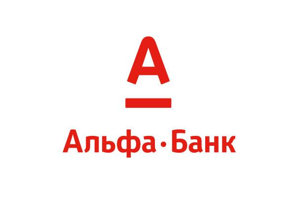 Клиенты и партнеры Альфа банк.