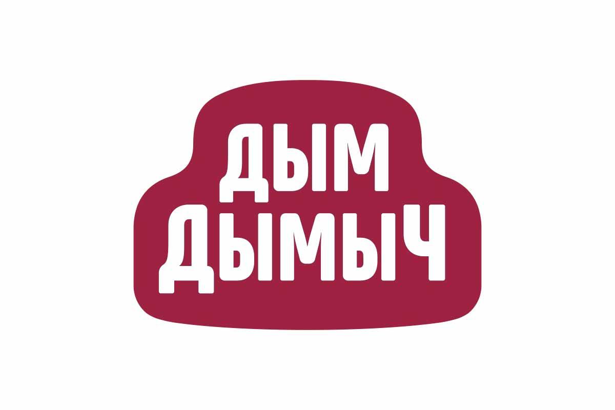 Клиенты и партнеры Дым Дымыч