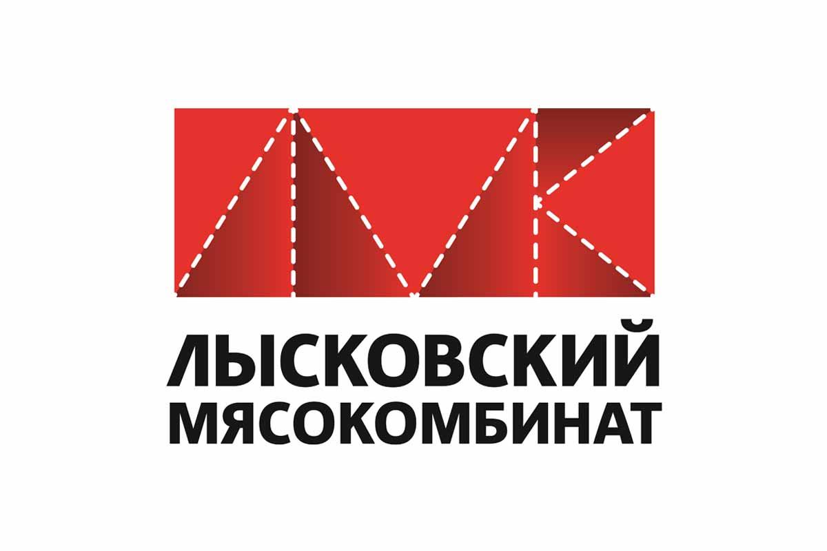 Лысковский Мясокомбинат - клиенты и партнеры