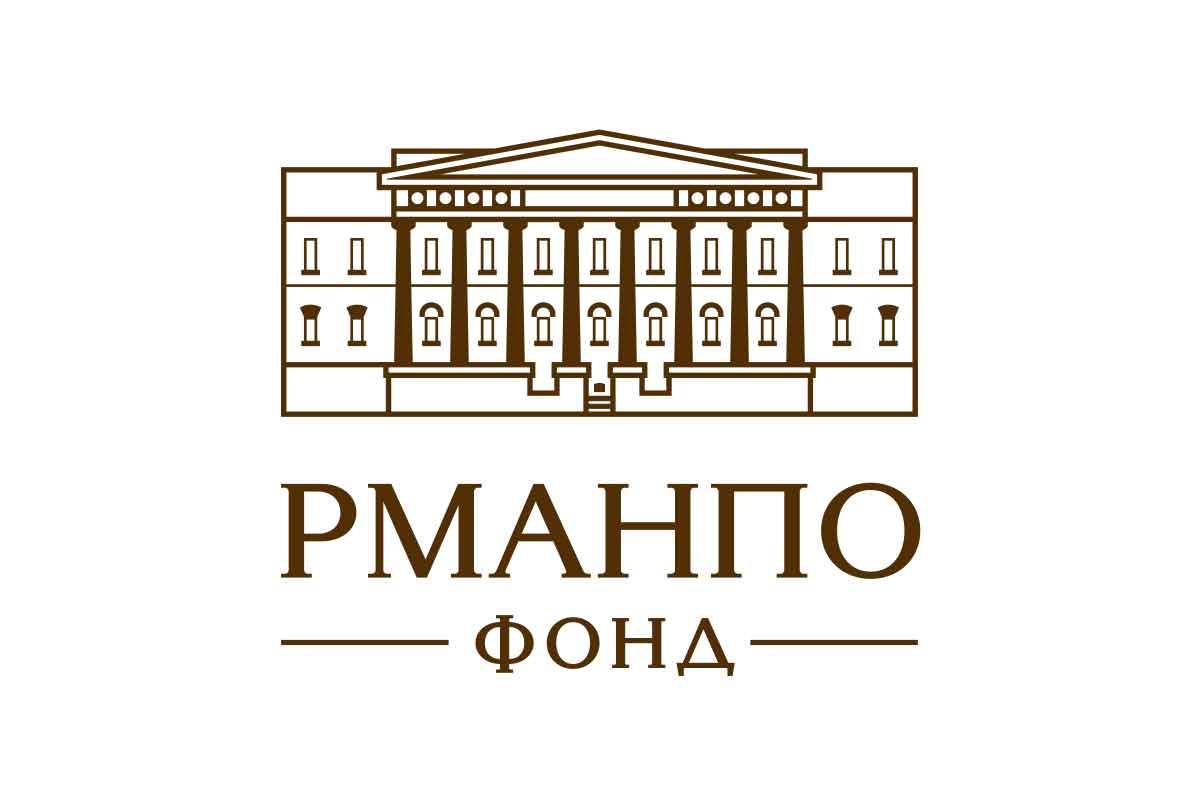 РМАНПО ФОНД - клиенты и партнеры