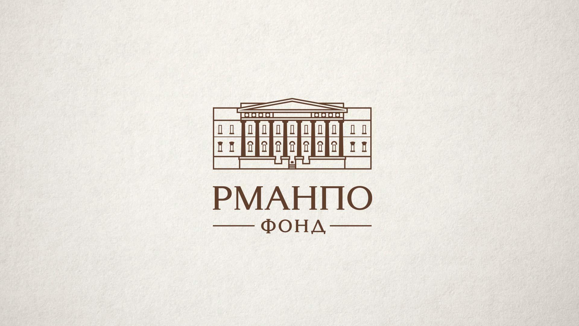 Разработка логотипа РМАНПО ФОНД - на бумаге