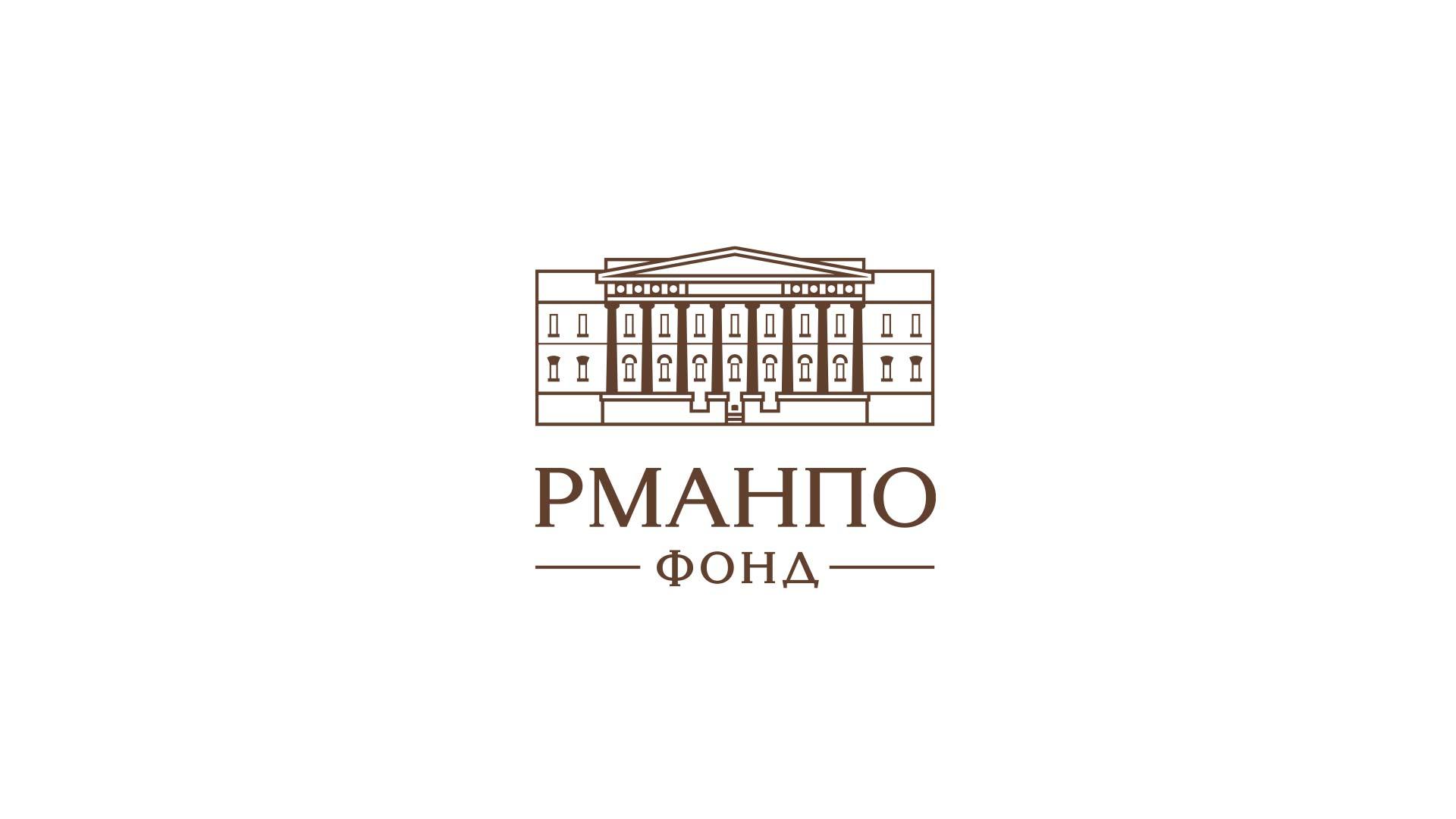 Разработка логотипа РМАНПО ФОНД