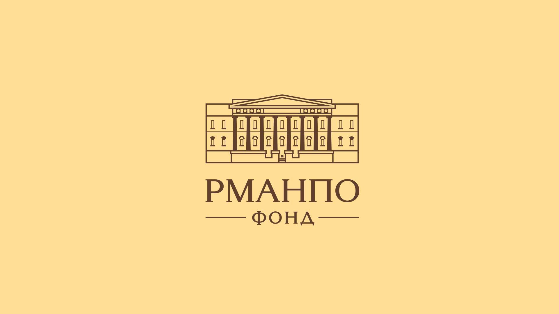 Разработка логотипа РМАНПО ФОНД - на фирменом фоне
