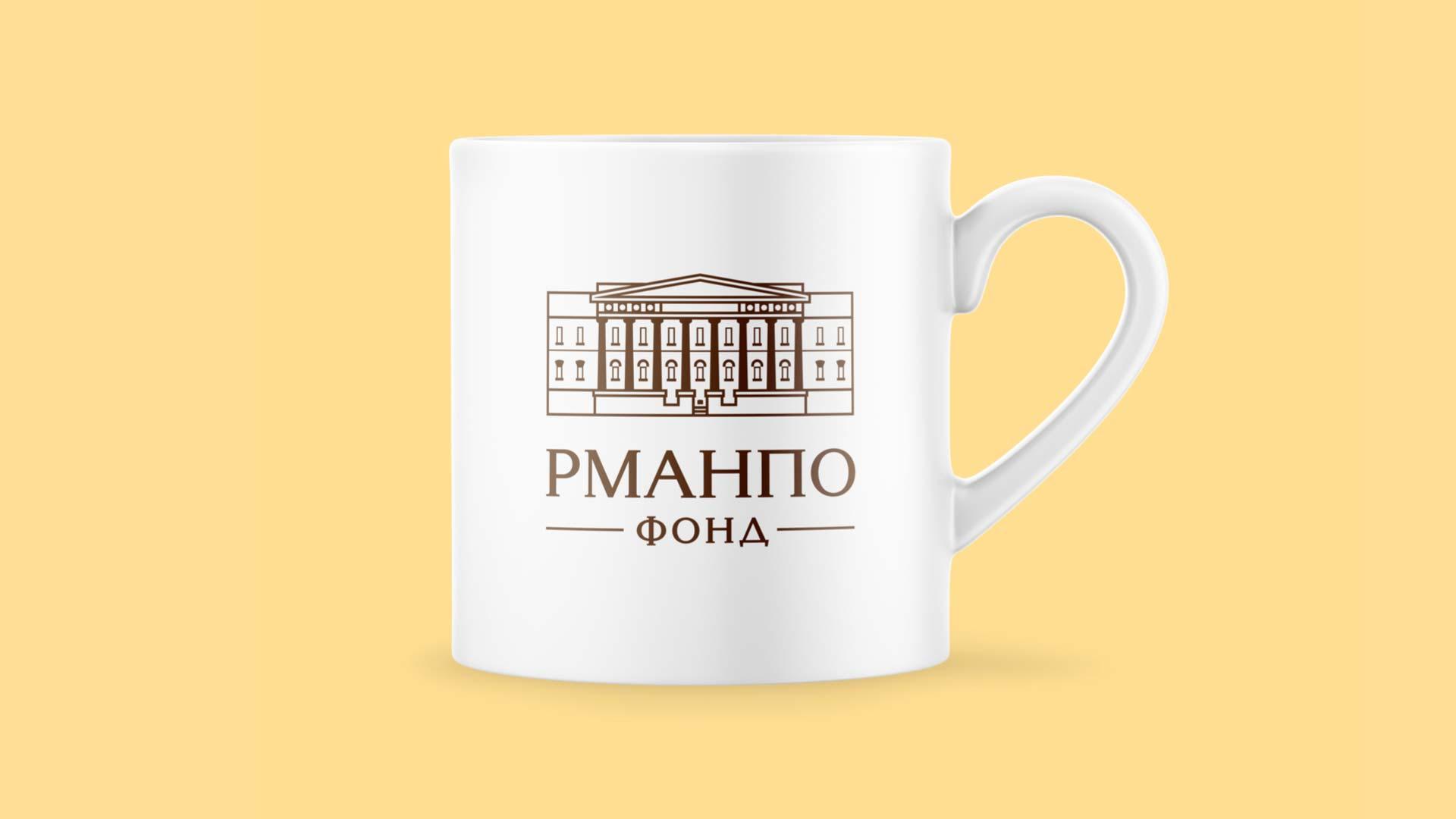 Разработка логотипа РМАНПО ФОНД - чашка