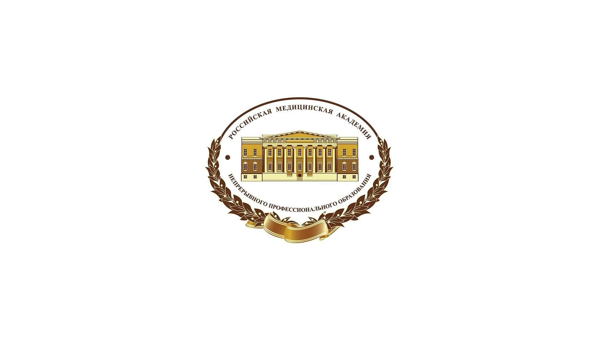 Разработка логотипа РМАНПО ФОНД - прошлая версия